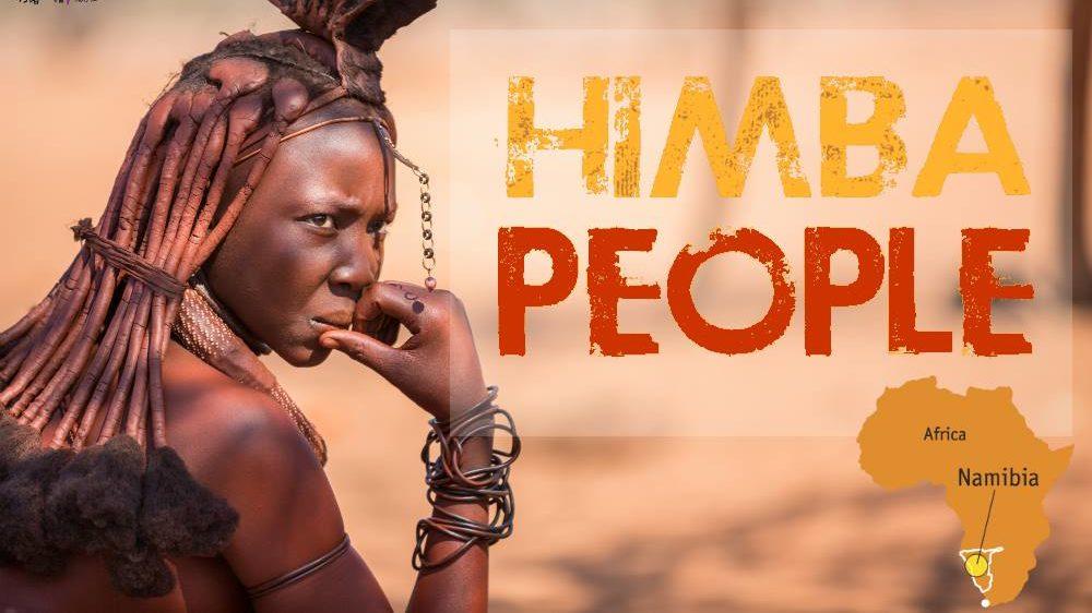 辛巴紅人Himba