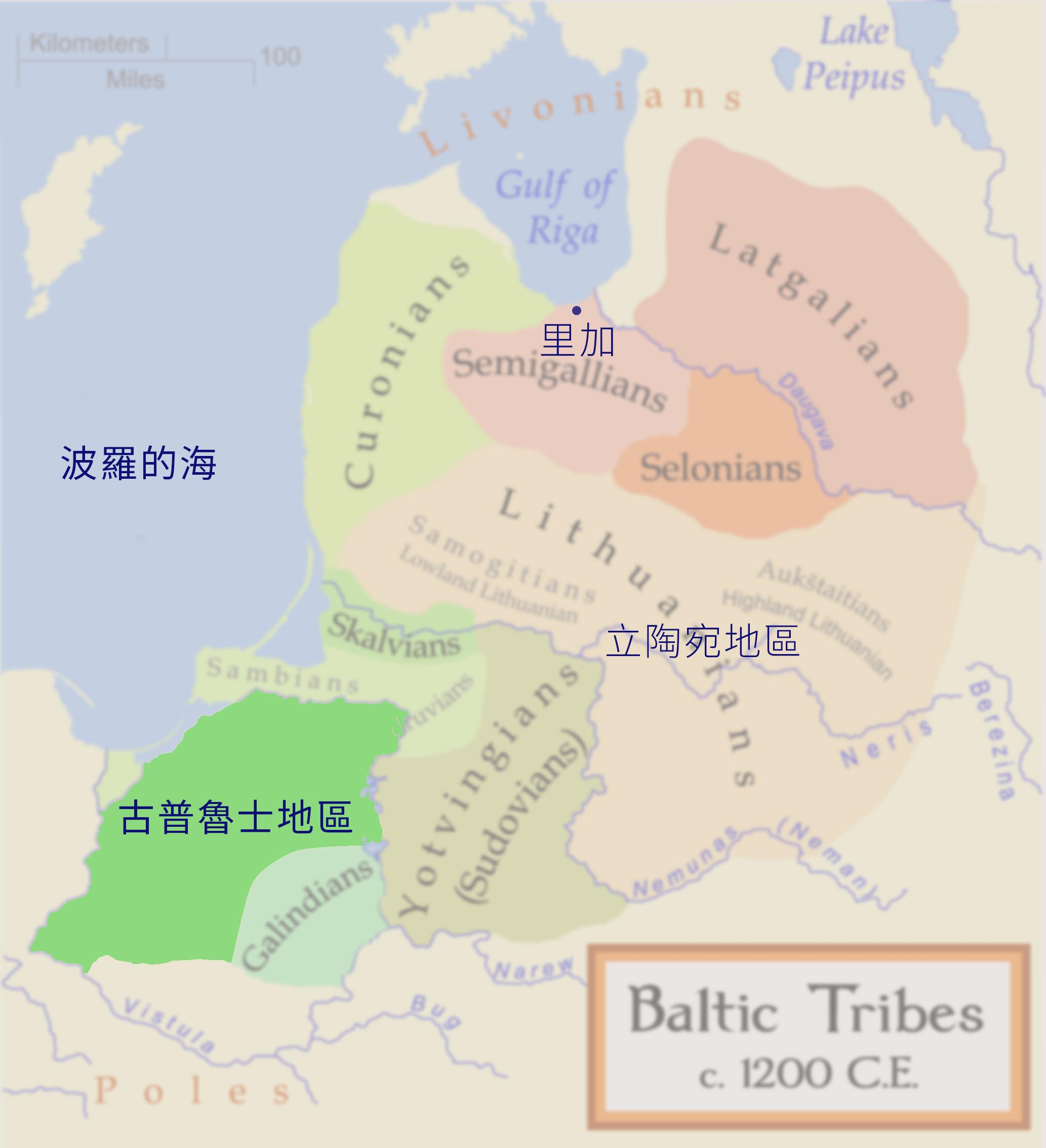普魯士 Prussia