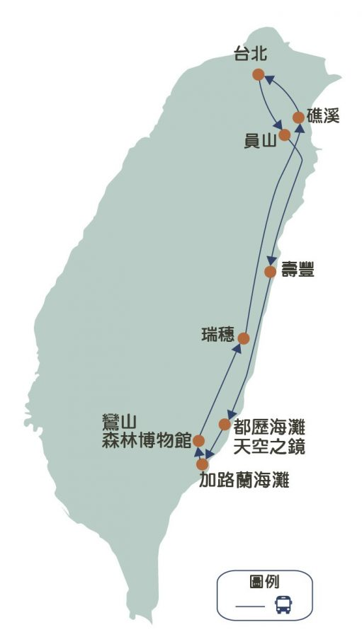 宜花東地圖
